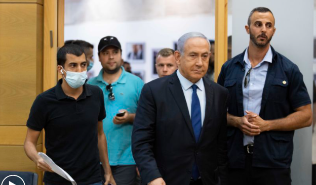 Israeli opposition teams up to oust Netanyahu from power