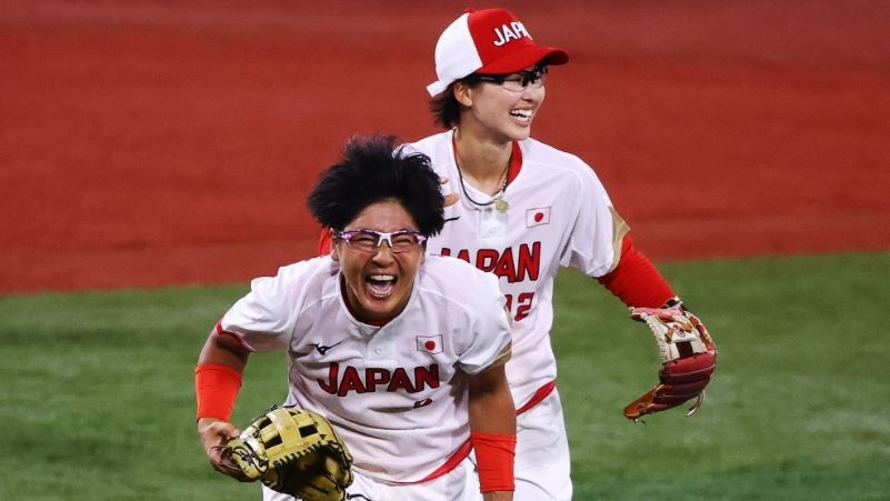 Softball Gold